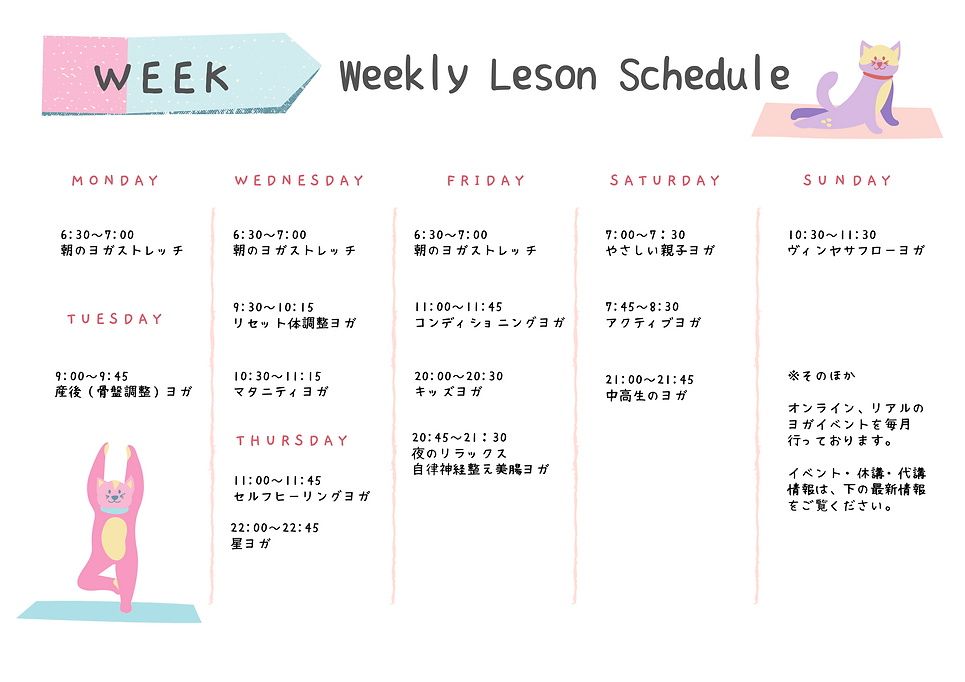 Cute Pink Weekly Learning Schedule (2).png