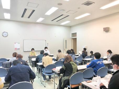 あさくライズ第1回総会を開催しました。