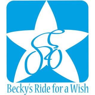 becky's-ride-logo-640.jpg