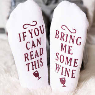 Wine, coffee, beer, or chocolate lovers - this gift is for them all!