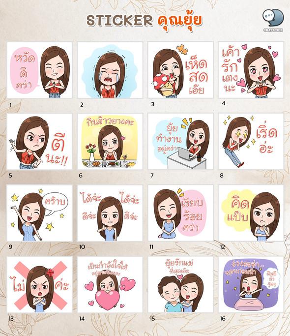 Sticker K.YUI
