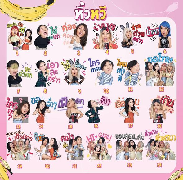 LINE Sticker Hiwwhee