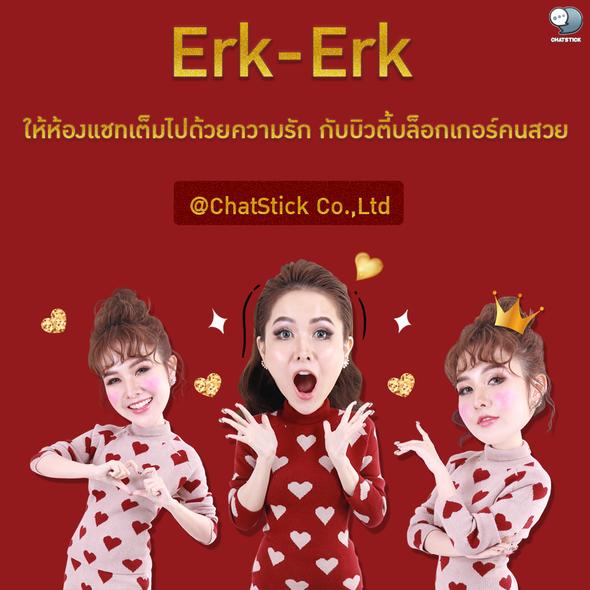 Sticker LINE Erk-Erk