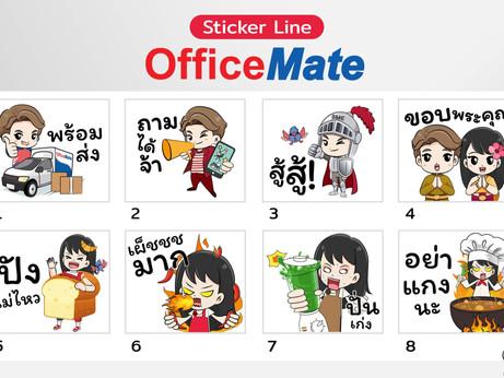 """OfficeMate"" ขอแจกสติกเกอร์ฟรี!! ให้ทุกคน ทั้งน่ารัก และแอบเผ็ช🌶 พลาดไม่ได้"