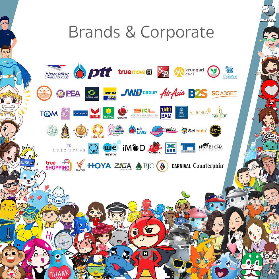 Brand แบบมีโลโก้ CS.jpg