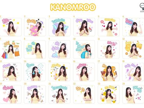 """สติกเกอร์ไลน์ """"Donut Kanomroo"""" สาวสวยเสียงเพราะ ที่ไม่ว่าจะร้องเพลงอะไรก็ชวนฝัน🎤"""