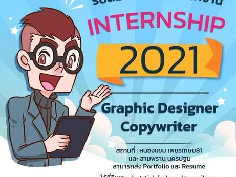 INTERNSHIP (Graphic Designer , Copywriter)