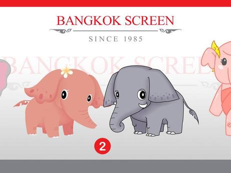 """มาสคอต """"Bangkok Screen"""""""