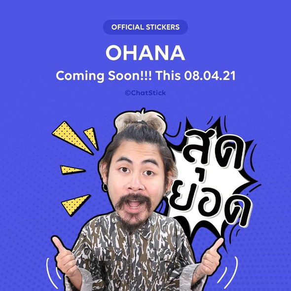 OFFICIAL STICKERS OHANA