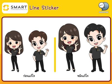 """มาสคอต """"SMART WORLD ดิจิตอลแพลตฟอร์มจาก AP Thai"""" เป็นเสมือนตัวแทนของแบรนด์"""