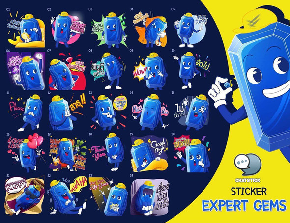 Sticker Expert Gems