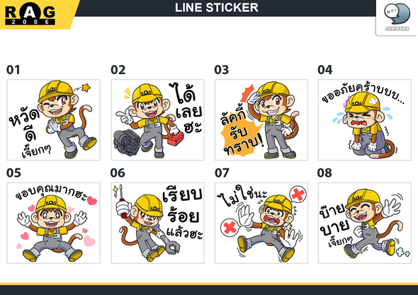 LINE STICKER RAG