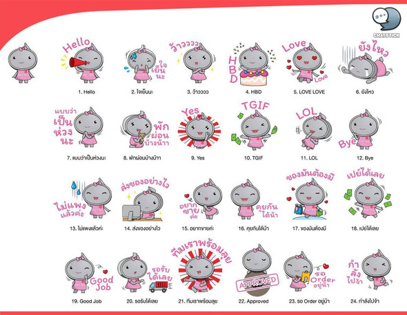 Sticker LINE SSI Character 2