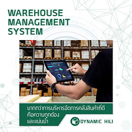 warehouse-manage-sys.jpg