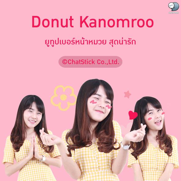 Sticker LINE Kanomroo