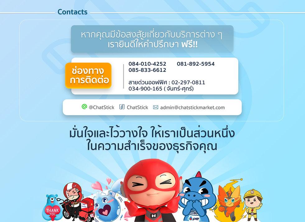CONTACT_LONG.jpg