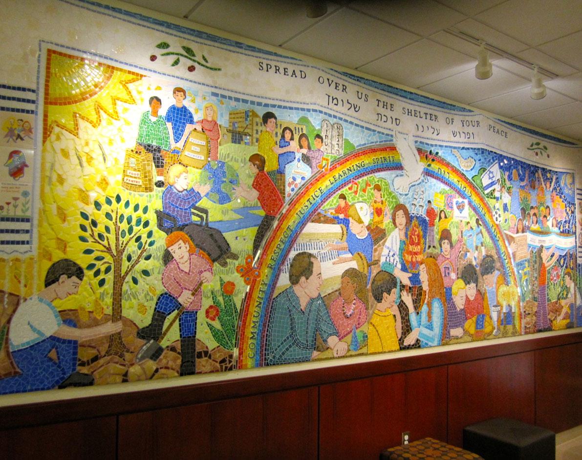 8. Rashi School Sukkat Shalom Mosaic