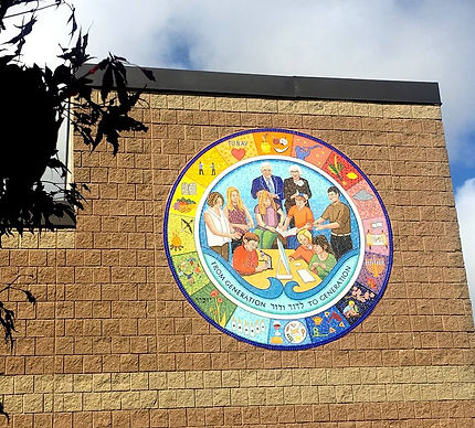 L'Dor V'Dor Mosaic, Joshua Winer Jewish Mosaic Arts in Boston