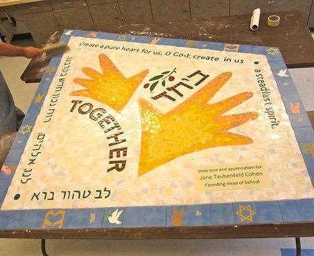 B'Yachad, Together Mosaic, Joshua Winer Jewish Mosaic Arts in Boston