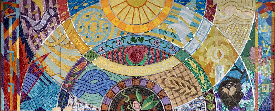 """Open Your Eyes"" to Our Beautiful New Mosaic at Temple Shalom, Newton MA"