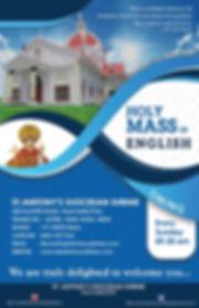 english mass edit.jpg