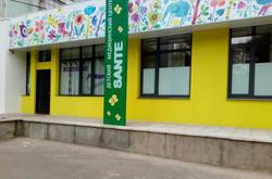 Sante медицинский центр