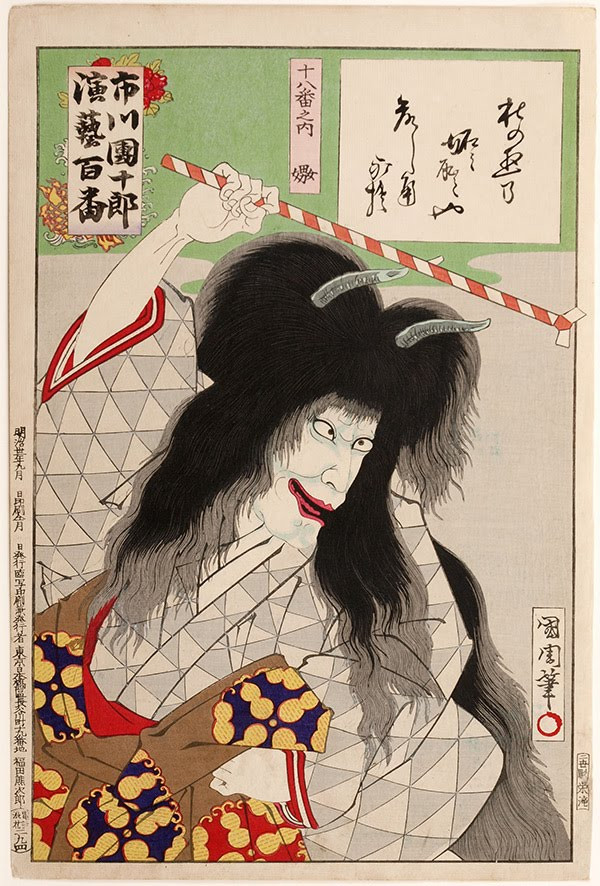 The Actor Ichikawa Danjuro IX as the Female Demon Uwanari