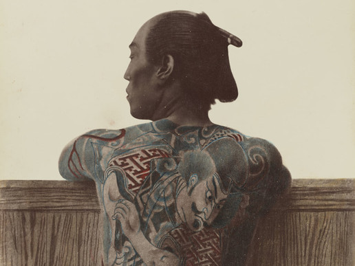 [Art/Culture] The Japanese Tattoo Industry Liberation of 2020