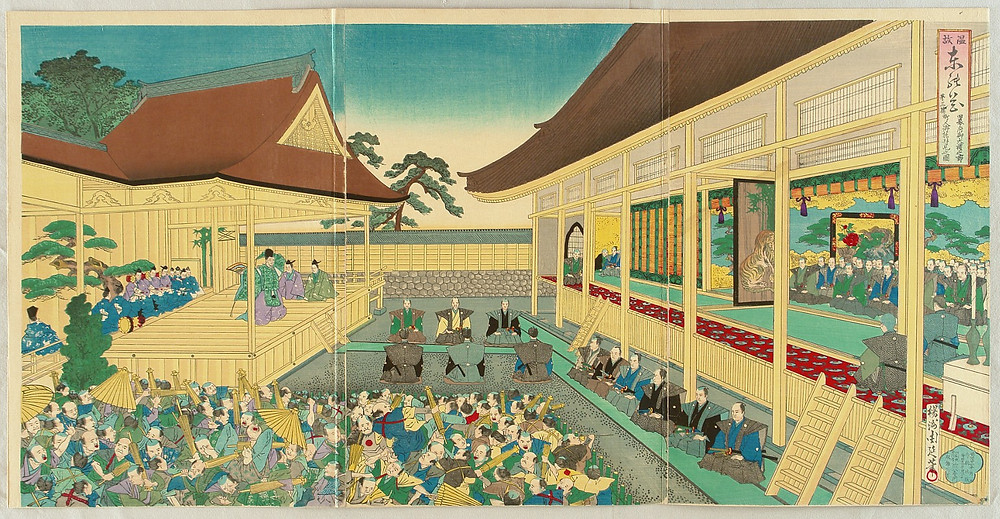 The shogun is providing a noh theater in his castle for the Edo people.