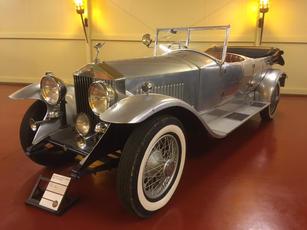Musée Rolls-Royce 004.jpeg