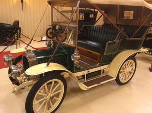 Musée Rolls-Royce 018.jpeg