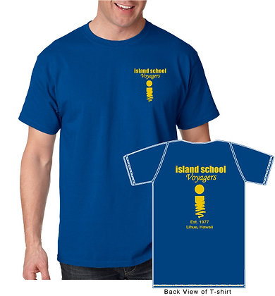 Island School Icon Shirt - Unisex-  T-Shirt