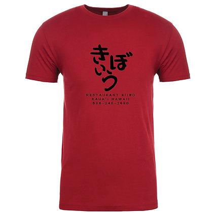 Restaurant Kiibo T-shirt