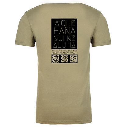 Kawaikini NCPCS T-shirt