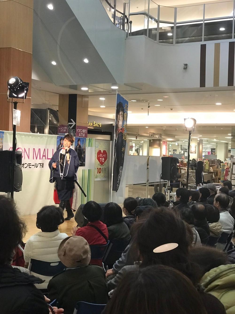 観月ゆうじ新曲インストアライブ/2019年1月29日(火)@ イオンモール下妻