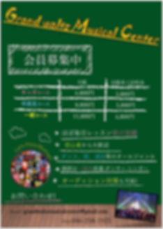 S__67985447.jpg