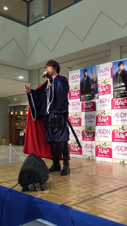 観月ゆうじ新曲インストアライブ/2019年1月12日(土)@ポレポレシティ