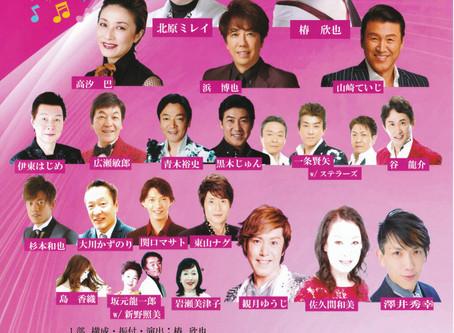 9月28日 『夢☆ザ・レビューショー』/終演いたしました