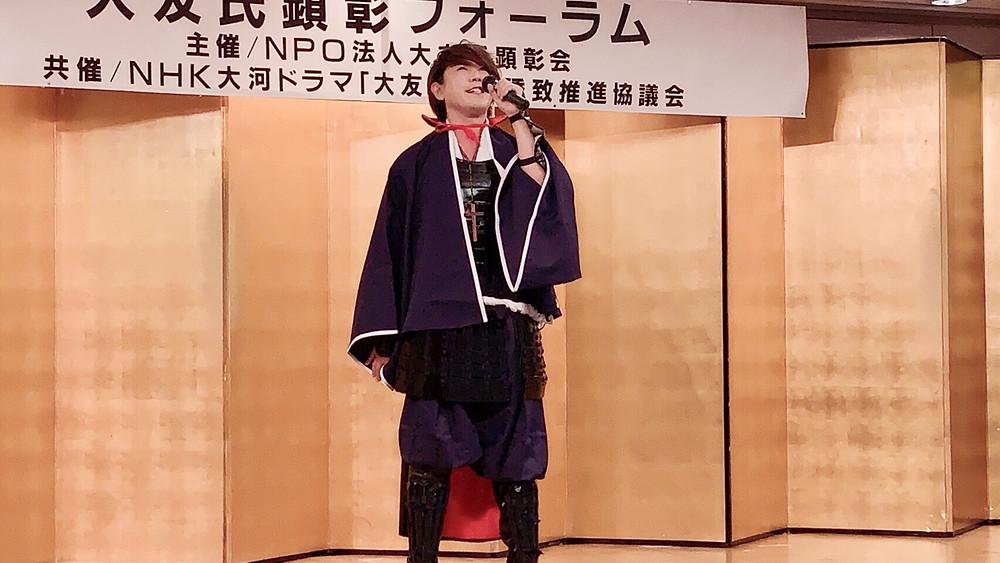 2019年1月26日(土)大友氏顕彰フォーラム/ゲスト出演致しました