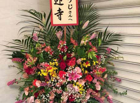 2019年2月22日(金)『宗麟物語~祈り~』/『宗麟DANCE!』新曲発売記念イベントin来迎寺