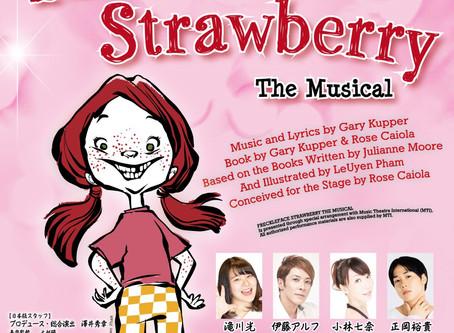 ◆お知らせ◆4月10日公演ストロベリー役は『滝川光』から『板橋初美』に変更となりました。