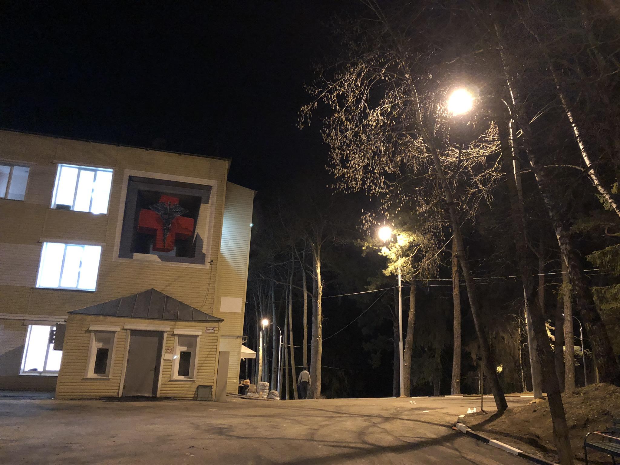 Звенигород. ГБ45