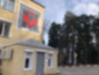 COVID-госпиталь
