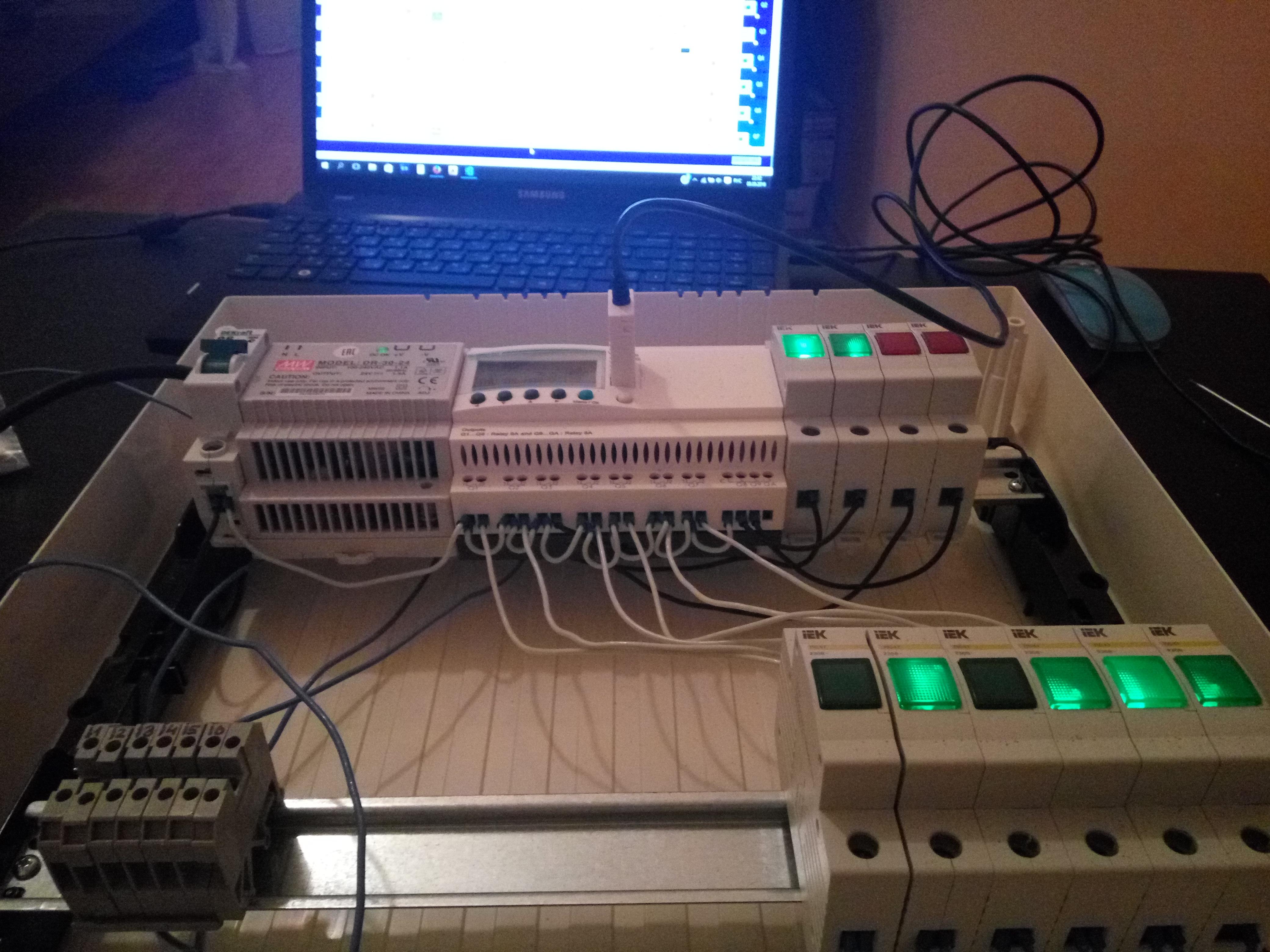 Конфигурация автоматики HVAC