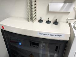 Управление вентиляция