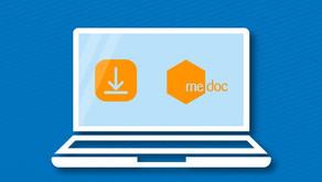 Оновлення програми M.E.Doc версія 11.02.030