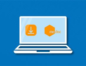 Оновлення програми M.E.Doc версія 11.02.034