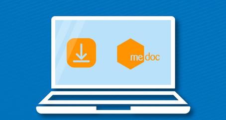 Оновлення програми M.E.Doc версія 11.02.021