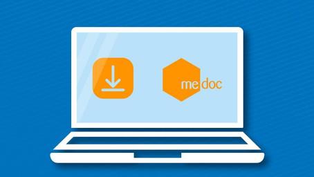 Оновлення програми M.E.Doc версія 11.02.019