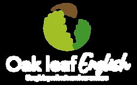 logo-oak-leaf-english-couleurs-et-blanc.